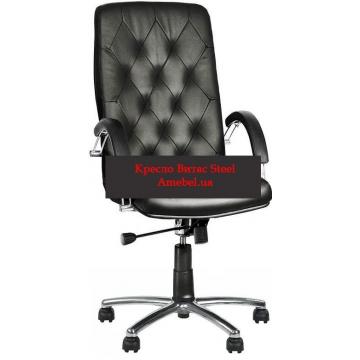 Кресло Витас STEEL